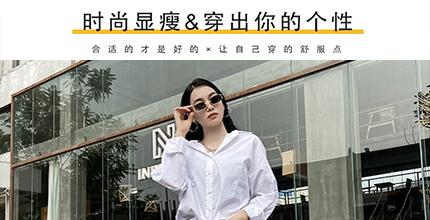 品牌名称:独品女装  档口号:新塘服装城 A1-2059档