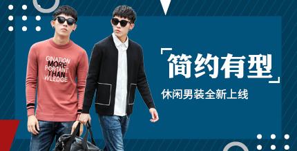 品牌名称:佰易优裤 档口号:新塘牛仔城A2栋1107档