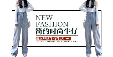 品牌名称:优淘  档口号:新塘服装店 A1-1035档